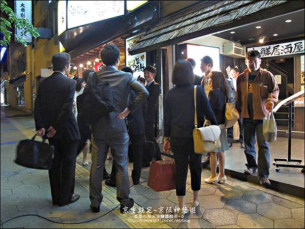 2014-0502-日本-大阪-海鮮居酒屋 (12).jpg