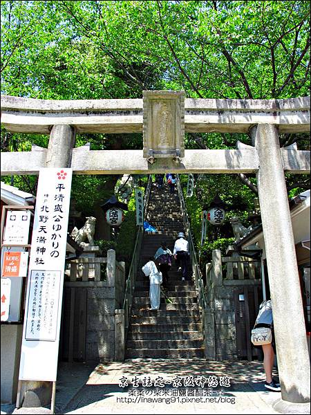 2014-0502-日本-神戶-北野天滿神社.jpg