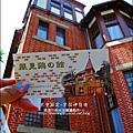 2014-0502-日本-神戶-北野町異人館-風見雞館 (6).jpg