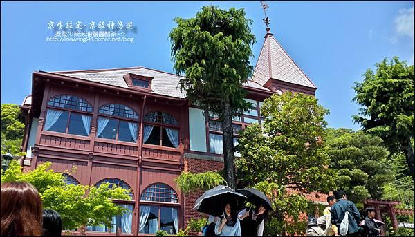2014-0502-日本-神戶-北野町異人館-風見雞館 (18).jpg