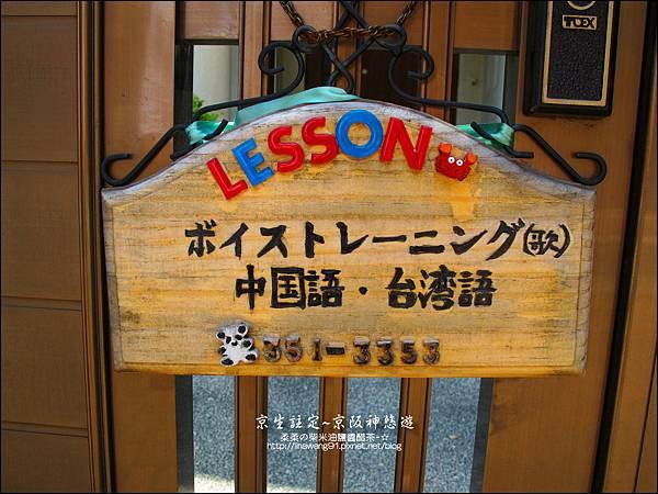 2014-0502-日本-神戶-神戶街景 (3).jpg