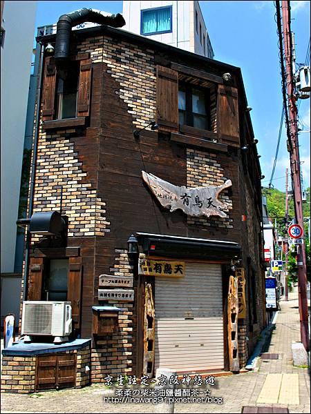 2014-0502-日本-神戶-神戶街景 (4).jpg