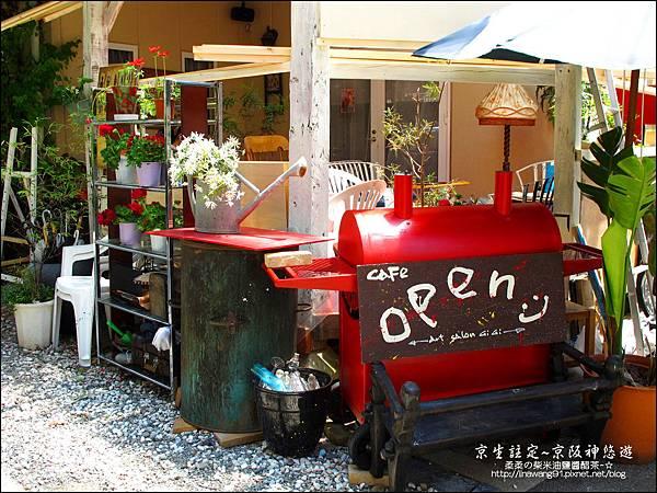 2014-0502-日本-神戶-神戶街景 (8).jpg