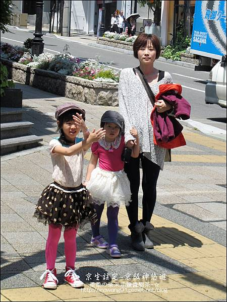 2014-0502-日本-神戶-神戶街景 (15).jpg