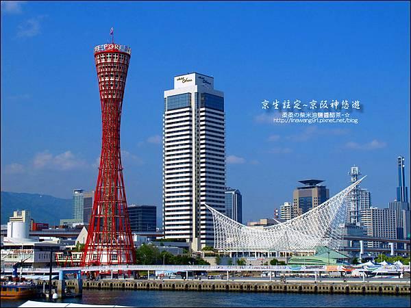 2014-0502-日本-神戶港.jpg