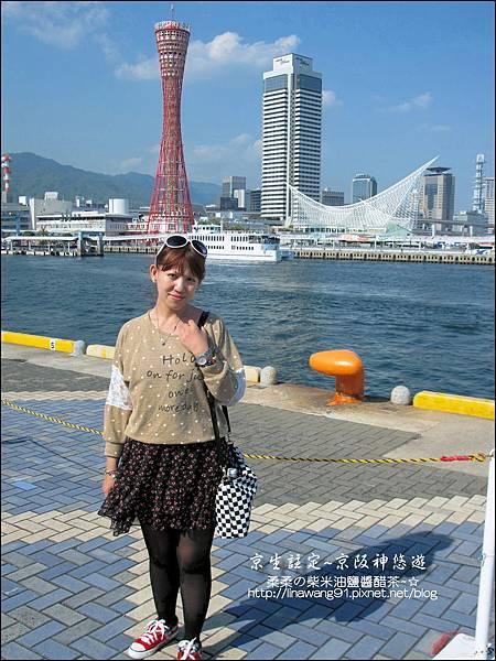 2014-0502-日本-神戶港 (4).jpg