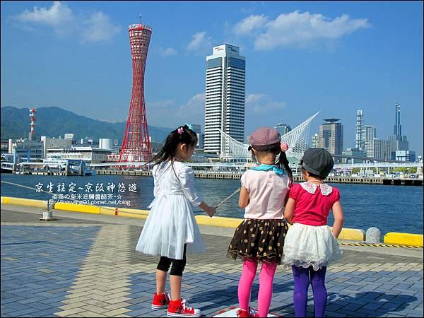 2014-0502-日本-神戶港 (6).jpg