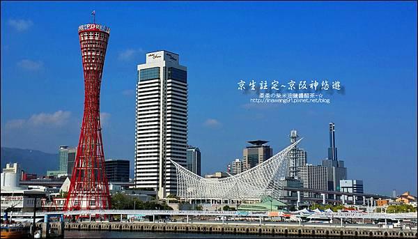 2014-0502-日本-神戶港 (8).jpg