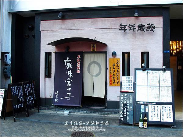 2014-0502-日本-大阪-道頓堀-心齋橋 (1).jpg