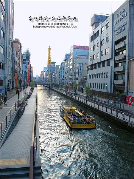2014-0502-日本-大阪-道頓堀-心齋橋.jpg