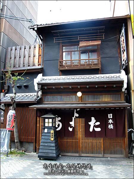 2014-0502-日本-大阪-道頓堀-心齋橋 (2).jpg