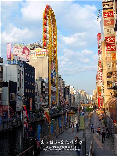 2014-0502-日本-大阪-道頓堀-心齋橋 (6).jpg