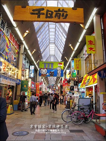 2014-0502-日本-大阪-道頓堀-心齋橋 (12).jpg