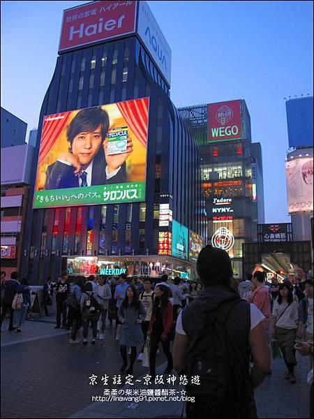 2014-0502-日本-大阪-道頓堀-心齋橋 (13).jpg
