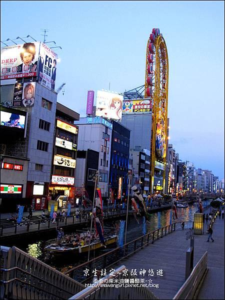 2014-0502-日本-大阪-道頓堀-心齋橋 (14).jpg