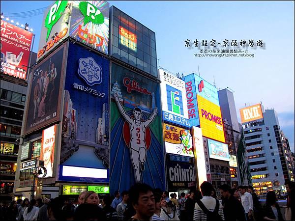 2014-0502-日本-大阪-道頓堀-心齋橋 (16).jpg