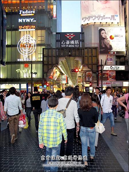 2014-0502-日本-大阪-道頓堀-心齋橋 (17).jpg