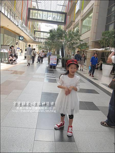 2014-0502-神戶-摩塞克廣場 (1).jpg