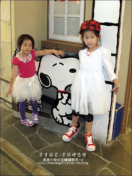 2014-0502-神戶-摩塞克廣場 (6).jpg