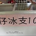 2014-0705-南投-桃米親水公園 (26).jpg