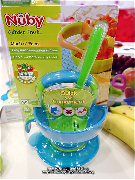 2014-0728-Nuby 鮮果園系列-食物研磨碗.jpg