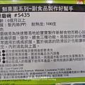 2014-0728-Nuby 鮮果園系列-食物研磨碗 (1).jpg