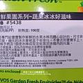 2014-0728-Nuby 鮮果園系列-蔬果好冰棒 (2).jpg