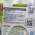 2014-0728-Nuby 鮮果園系列-蔬果棒 圈圈款 (1).jpg