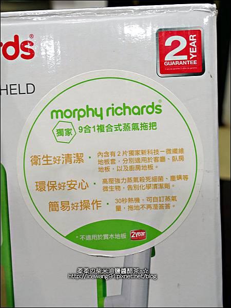 2014-0809-英國Morphy Richards-9合1複合式蒸氣拖把 (3).jpg