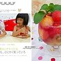 2014-0801-夏日甜點-水果球汽水 (12).jpg