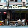 2014-0705-南投-胡國雄古早麵 (13).jpg