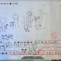 2014-0930-Yuki 6Y9M-繪本動動腦.jpg