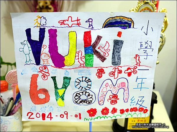 2014-0901-Yuki 6Y8M-國小開學日 (8).jpg