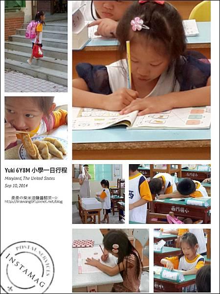2014-0910-Yuki 6Y8M-安親班 (2).jpg