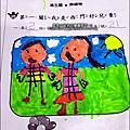 2014-0916-Yuki 6Y8M-國小新生寶貝闖關卡.jpg