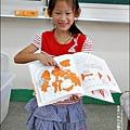 2014-0922-Yuki 6Y8M-書香溫泉-上台分享 (4).jpg