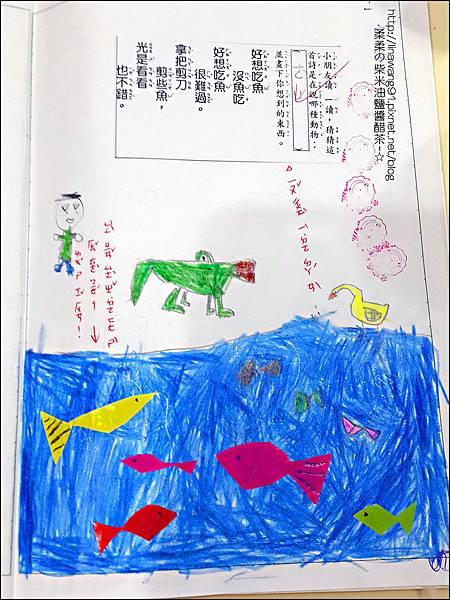 2014-0923-Yuki 6Y8M-畫小詩-鱷魚.jpg