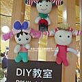 2014-0622-彰化-襪仔王 (21).jpg
