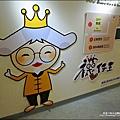 2014-0622-彰化-襪仔王 (22).jpg