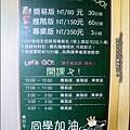 2014-0622-彰化-襪仔王 (23).jpg