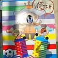 2014-0622-彰化-襪仔王 (42).jpg