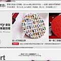 PUZZLE 拍手國際-迪士尼童裝 (2).jpg