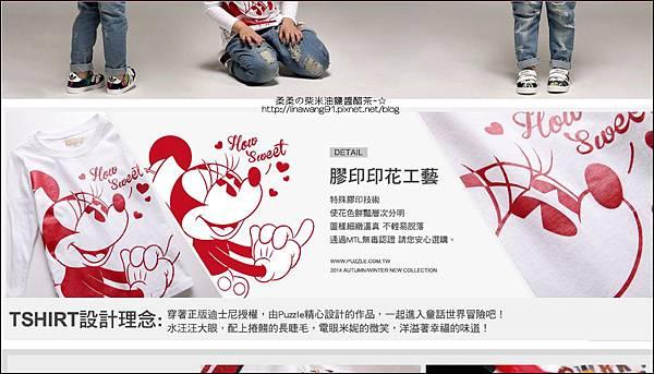PUZZLE 拍手國際-迪士尼童裝 (3).jpg