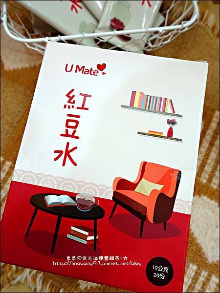 2014-1121- U Mate紅豆水.jpg