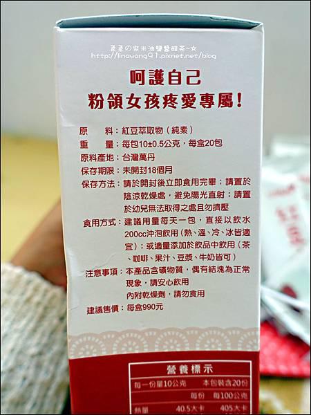 2014-1121- U Mate紅豆水 (2).jpg