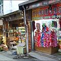 2014-0104-平溪老街 (2).jpg