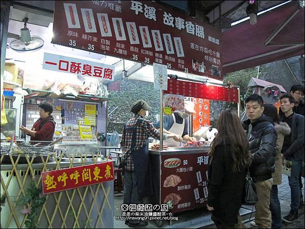 2014-0104-平溪老街 (4).jpg
