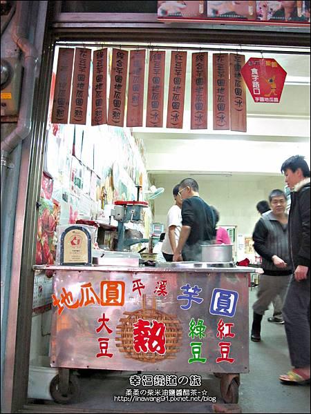 2014-0104-平溪老街 (8).jpg