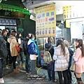 2014-0104-平溪老街 (15).jpg