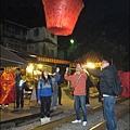 2014-0104-平溪老街 (16).jpg